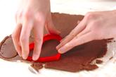 塩チョコクッキーの作り方4