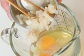 帆立オムレツ丼の作り方1