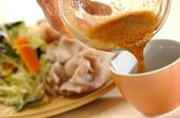 ゆで豚と野菜のサラダ仕立ての作り方3