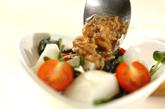 ワカメと梨のサラダの作り方1