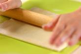 サーモンポテトパイの下準備1