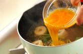 かき玉汁の作り方2