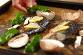 サバの香りオーブン焼きの作り方3