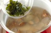 アサリのショウガスープの作り方1