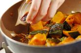 カボチャのネギじょうゆ炒めの作り方2