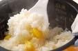 栗ご飯の作り方2