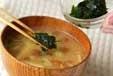 ナメコと青のりのみそ汁の作り方2