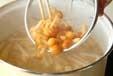 ナメコと青のりのみそ汁の作り方1