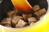 コンニャクとニンジンの甘煮の作り方1