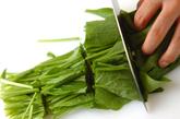 ホウレン草と豆腐のサラダの下準備1