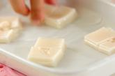 レンジで簡単あべかわ餅の作り方1