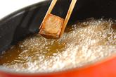 ハマチの唐揚げの作り方2