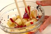 サツマイモとリンゴのゴマサラダの作り方3