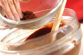 大人のガトーショコラの作り方2