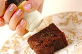 大人のガトーショコラの作り方4