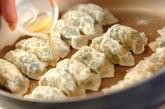 大葉と豆腐の餃子の作り方3