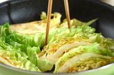 焼き野菜の豆腐あんかけの作り方1
