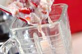 ふるふるイチゴミルクの作り方3