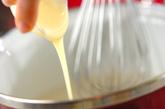 ふるふるイチゴミルクの作り方1