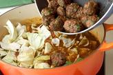 肉団子入り野菜カレーの作り方5