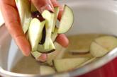 小松菜とナスのみそ汁の作り方1