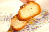 カニマヨのガーリックカナッペの作り方2