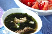 マイタケのスープ