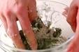 白玉草団子の作り方2