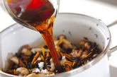 芽ヒジキの煮物の作り方2