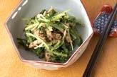 青菜の二色ゴマ和え