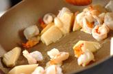 タケノコとエビの春パスタの作り方2