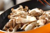 キノコの塩昆布炒めの作り方1
