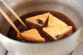 厚揚げと大根の煮物の作り方1