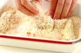ベジタブルとベーコンのフライの作り方1