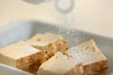 焼き豆腐のソテーの作り方1