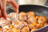 鶏とトマトの黒コショウ炒めの作り方1