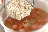 押し麦とソーセージのスープの作り方1