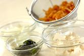 くずし豆腐のゴマみそ汁の下準備1