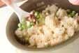 タコと豆のご飯の作り方3