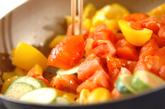 夏野菜のナスドレッシングの作り方2