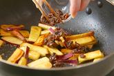 サツマイモのハニー味の作り方3