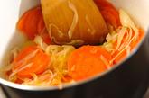 ニンジンのスープの作り方1