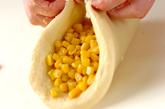 コーンパンの作り方6