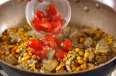 鶏肉のバジルチャーハンの作り方1