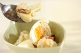 カリフラワーと卵のサラダの作り方3