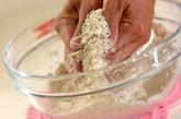 ゴジベリーのスコーンの作り方2