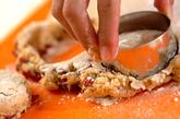 ゴジベリーのスコーンの作り方6