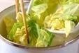 野菜と豆腐のポタージュの作り方1