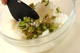 お刺身寿司夕食の作り方3
