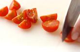 プチトマトとチーズのおかかしょうゆの下準備1